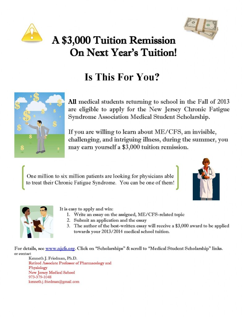 2013_NJCFSA_Medical_Scholarship_Flyer